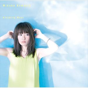 <CD> 小松未可子 / Blooming Maps(通常盤)
