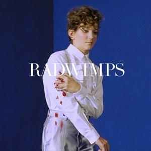 <CD> RADWIMPS / サイハテアイニ/洗脳(通常盤)