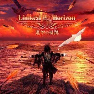 <CD> Linked Horizon / 進撃の軌跡(初回限定盤)(Blu-ray Disc付)