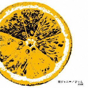 <CD> 関ジャニ∞ / ジャム(初回限定盤B)(DVD付)
