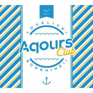 <CD> Aqours / ラブライブ!サンシャイン!! Aqours CLUB CD SET(期間限定生産)