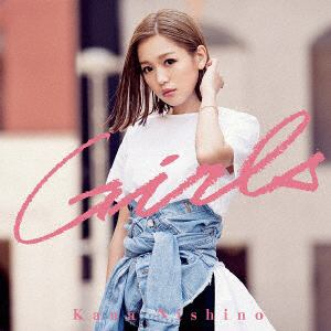 <CD> 西野カナ / Girls