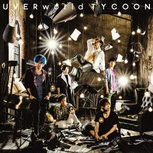 <CD> UVERworld / TYCOON(通常盤)