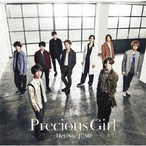<CD> Hey!Say!JUMP/A.Y.T. / Precious Girl/Are You There?(初回限定盤1)(DVD付)