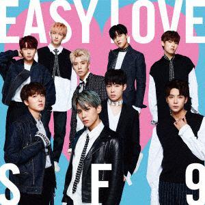 【発売日翌日以降お届け】<CD> SF9(エスエフナイン) / EASY LOVE(初回限定盤B)(DVD付)