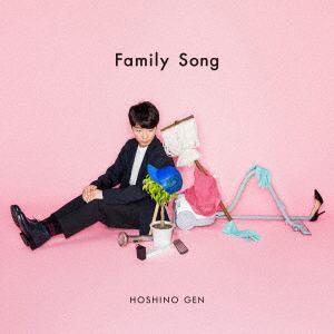 【先着特典:A5クリアファイル(E Type)】<CD> 星野源 / Family Song(初回限定盤)(DVD付)