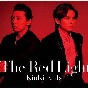 <CD> KinKi Kids / The Red Light(初回盤A)(DVD付)