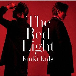 <CD> KinKi Kids / The Red Light(通常盤)