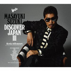 <CD> 鈴木雅之 / DISCOVER JAPAN Ⅲ ~the voice with manners~(初回生産限定盤)