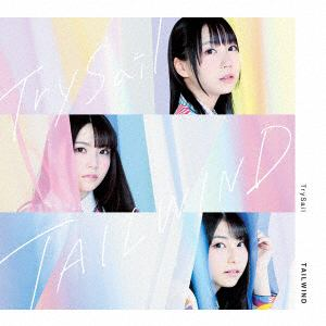 <CD> TrySail / TAILWIND(初回生産限定盤)(DVD付)
