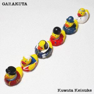 <CD> 桑田佳祐 / がらくた(通常盤)