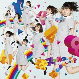 <CD> HKT48 / キスは待つしかないのでしょうか?(TYPE-A)(DVD付)