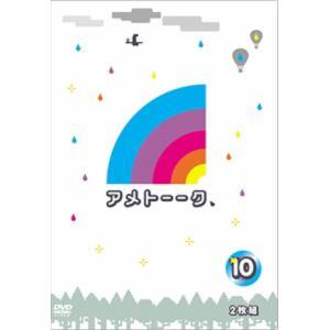 <DVD> アメトーーク (10)