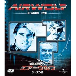 <DVD> エアーウルフ シーズン 2 バリューパック