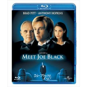 <BLU-R> ジョー・ブラックをよろしく