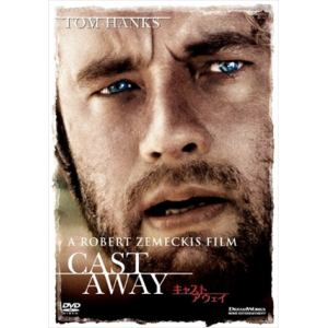 <DVD> キャスト・アウェイ