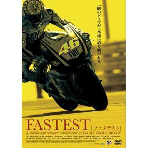 <DVD> FASTEST