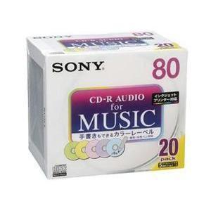 <ヤマダ> SONY ソニー CD-R・RW  20CRM80HPXS 20CRM80HPXS 80画像