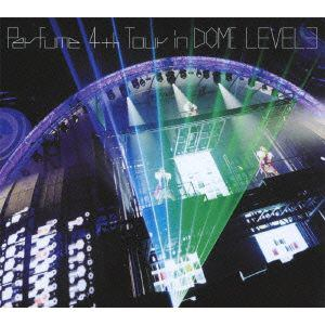 <DVD> Perfume  / Perfume 4th Tour in DOME LEVEL3(初回限定盤)