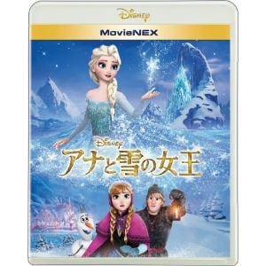 <BLU-R> アナと雪の女王 MovieNEX ブルーレイ+DVDセット