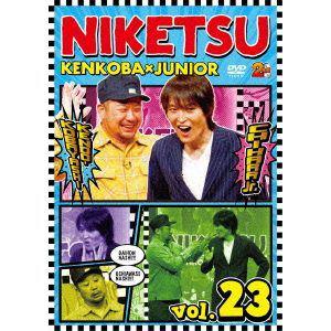 <DVD> にけつッ!!23