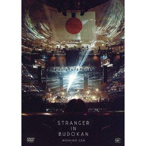 <DVD> 星野源 / STRANGER IN BUDOKAN