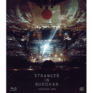 <BLU-R> 星野源 / STRANGER IN BUDOKAN