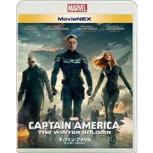 <BLU-R> キャプテン・アメリカ/ウィンター・ソルジャー MovieNEX ブルーレイ+DVDセット