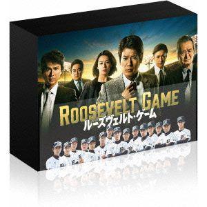 <BLU-R> ルーズヴェルト・ゲーム Blu-ray BOX