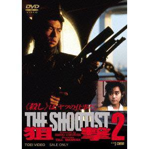 <DVD> 狙撃2 THE SHOOTIST