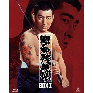 <BLU-R> 昭和残侠伝 Blu-ray BOX 1