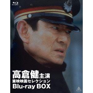 <BLU-R> 高倉健主演 東映映画セレクション Blu-ray BOX