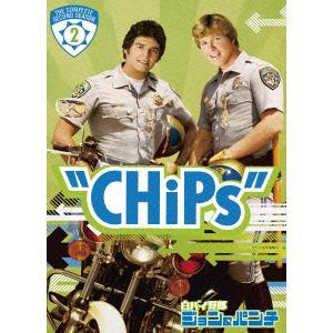 <DVD> 白バイ野郎ジョン&パンチ<セカンド・シーズン>コンプリートBOX