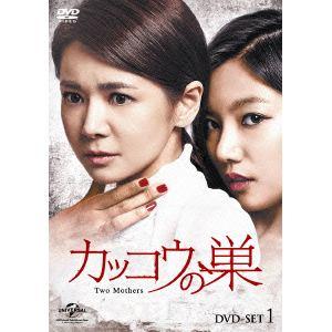 <DVD> カッコウの巣 DVD-SET1