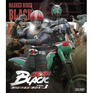 <BLU-R> 仮面ライダーBLACK Blu-ray BOX 3