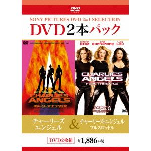 <DVD> チャーリーズ・エンジェル/チャーリーズ・エンジェル フルスロットル