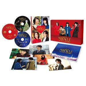 <DVD> MIRACLE デビクロくんの恋と魔法 愛蔵版(初回限定生産版)