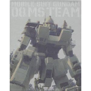 <BLU-R> 機動戦士ガンダム/第08MS小隊 Blu-ray メモリアルボックス(特装限定版)