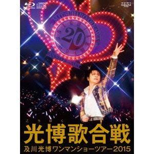 <BLU-R> 及川光博 / 及川光博ワンマンショーツアー2015「光博歌合戦」(初回限定盤・プレミアムBOX)