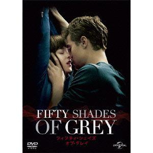 <DVD> フィフティ・シェイズ・オブ・グレイ