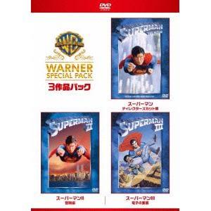 <DVD> スーパーマン ワーナー・スペシャル・パック(初回限定生産版)