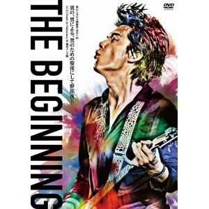 <DVD> 福山雅治 / 福山☆冬の大感謝祭 其の十四 THE BEGINNING(通常盤)