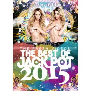 <DVD> オムニバス / THE BEST OF JACK POT 2015