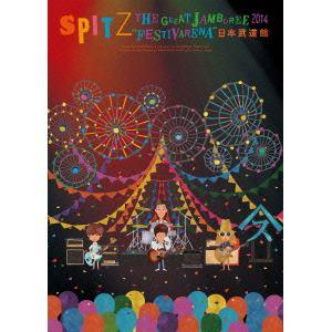 "<DVD> スピッツ / THE GREAT JAMBOREE 2014 ""FESTIVARENA"" 日本武道館(デラックスエディション-完全数量限定生産盤-"