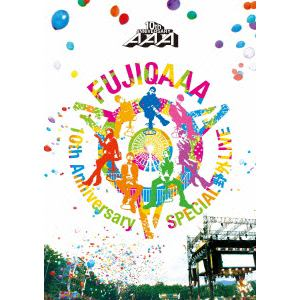 <DVD> AAA / AAA 10th Anniversary SPECIAL 野外LIVE in 富士急ハイランド