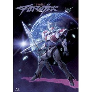 <BLU-R> 宇宙の騎士テッカマンブレード Blu-ray BOX(初回限定生産版)(Blu-ray Disc)