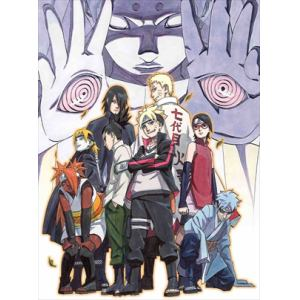 <BLU-R> BORUTO -NARUTO THE MOVIE-(完全生産限定版)