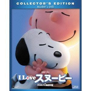 <BLU-R> I LOVE スヌーピー THE PEANUTS MOVIE ブルーレイ&DVD(初回生産限定版)