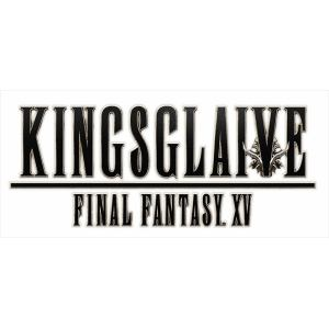 <BLU-R> KINGSGLAIVE FINAL FANTASY XV