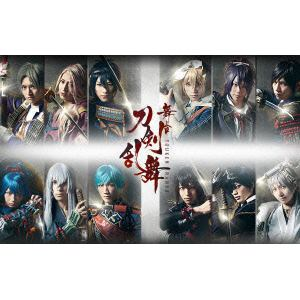 <DVD> 舞台『刀剣乱舞』